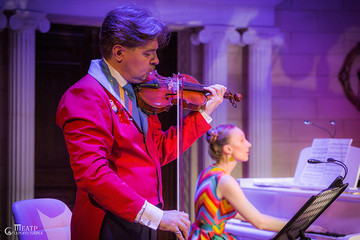 A concert for St. Valentine's Day. «The elixir of love»